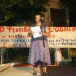 Προφεστιβαλικές εκδηλώσεις της ΚΝΕ στη Λάρισα