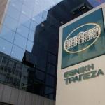 100 θέσεις εργασίας στην Εθνική Τράπεζα για φοιτητές