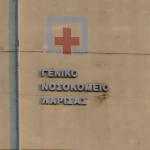 Ενημερωτική εκδήλωση στην Παιδιατρική Κλινική του ΓΝΛ