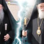O «ιερός» πόλεμος Τρικάλων – Καλαμπάκας