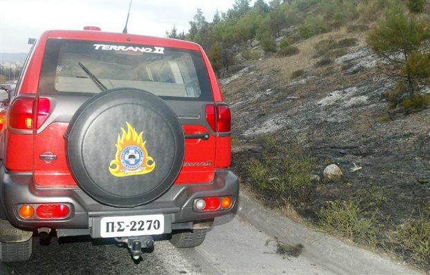 Φωτιά στη Σκόπελο καίει πευκοδάσος