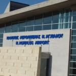 Σύλληψη 16χρονου στον Αερολιμένα της Νέας Αγχιάλου