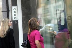 ΑΣΕΠ: Από σήμερα οι αιτήσεις για μόνιμες προσλήψεις σε 4 Οργανισμούς