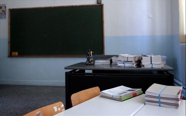 12.000 κενά σε δημοτικά, γυμνάσια και λύκεια