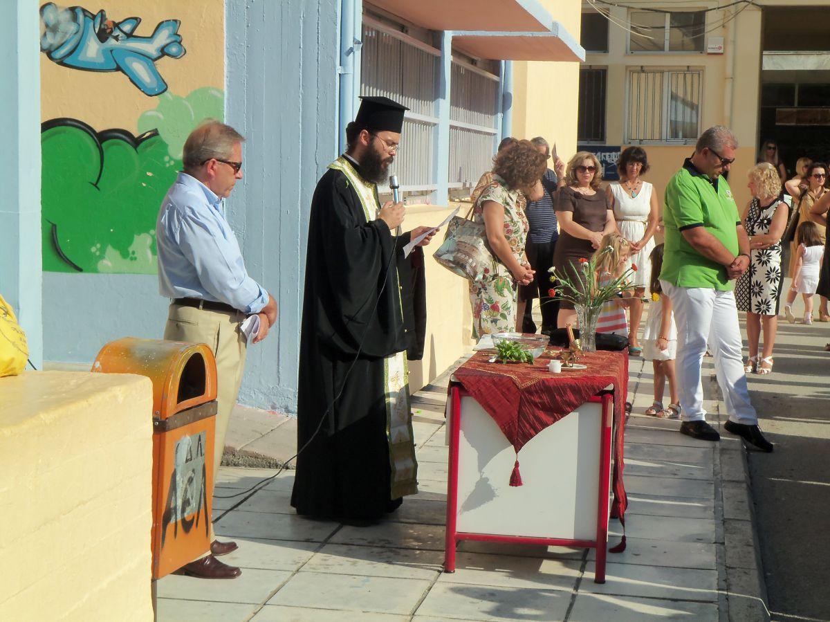 Αγιασμός στο 2ο Δημοτικό Σχολείο Λάρισας