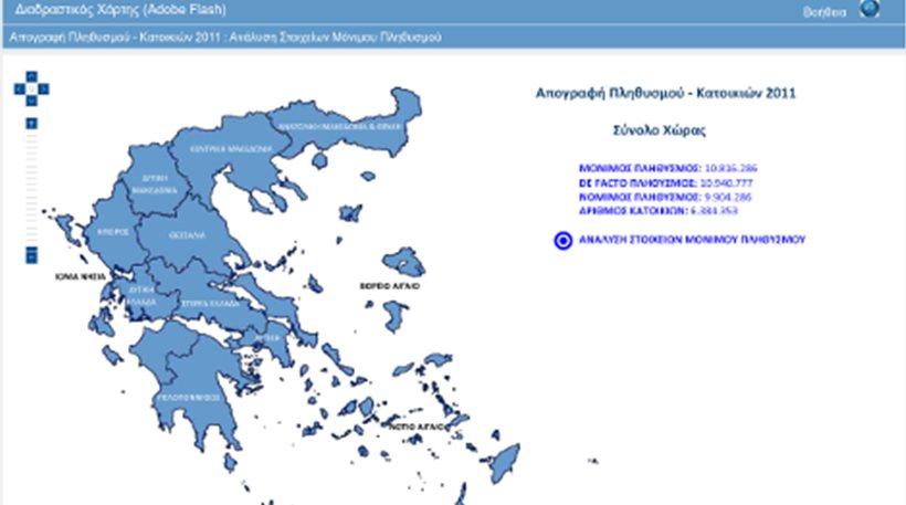 Ο διαδραστικός χάρτης της Ελλάδας!
