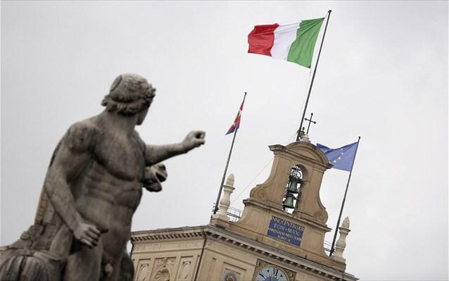 Ιταλία: Παραμένει παράνομος ο φασιστικός χαιρετισμός