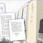 Η ΔΕΥΑΛ ζητάει από τη Larissanet 300.000 ευρώ!