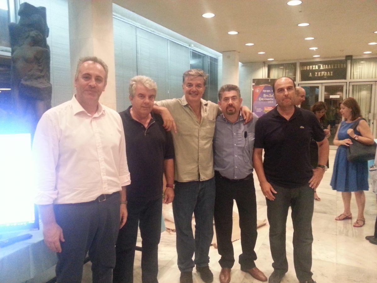 Λαρισαίοι Φυσικοί σε εκδήλωση στην Αθήνα