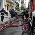 «Αδεια» φιάλη οξυγόνου στοίχισε τη ζωή του πυροσβέστη!
