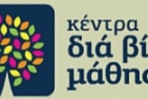 Εξετάσεις πιστοποίησης ελληνικής γλώσσας