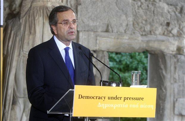 Παρέμβαση Σαμαρά για τις εκλογές