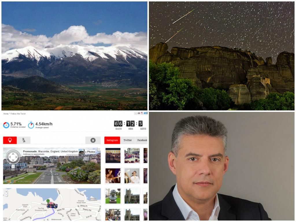 Ψηφιακά μουσεία σε Καλαμπάκα και Ελασσόνα