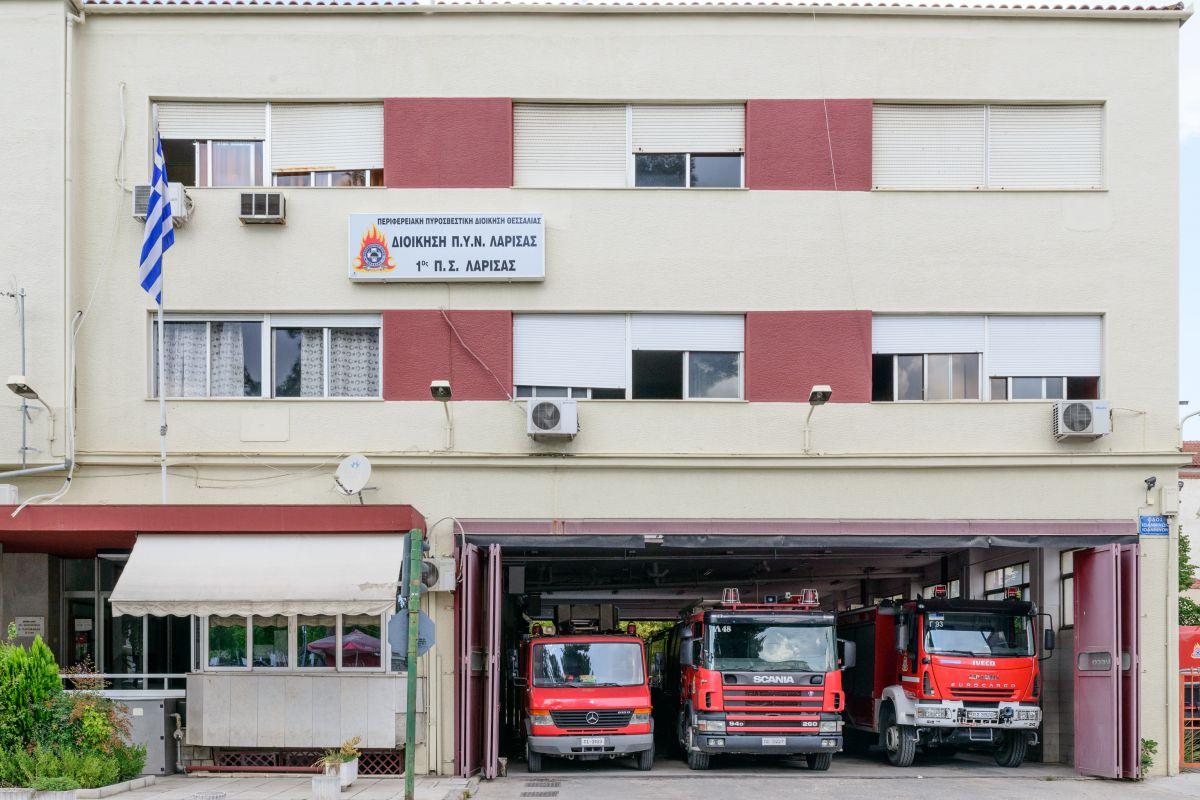 Λάρισα: Μια… κατσαρόλα σήμανε συναγερμό στην Πυροσβεστική