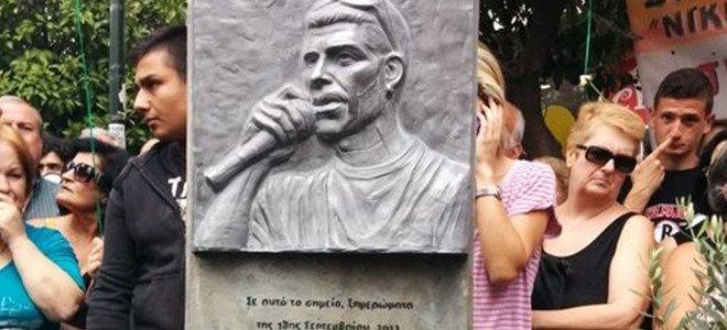 Αγαλμα στη μνήμη του Παύλου Φύσσα