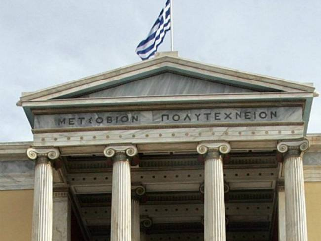 Εξι ελληνικά πανεπιστήμια στα 800 κορυφαία του κόσμου
