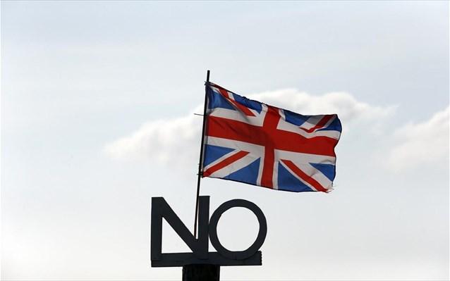 «Όχι» στην ανεξαρτησία ψήφισαν οι Σκωτσέζοι