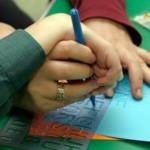 Επιμορφωτικό πρόγραμμα στην Ειδική Εκπαίδευση από την Ένωση Ελλήνων Φυσικών