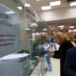 Τρόικα χωρίς… έλεος: Ζητάει μειώσεις στις κύριες συντάξεις 20%-30%