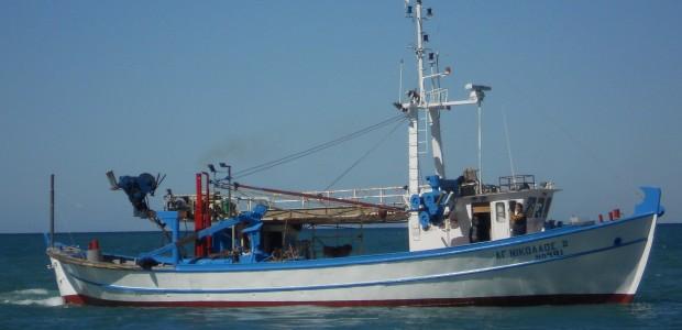 Αιτήσεις για επενδύσεις σε αλιευτικά σκάφη