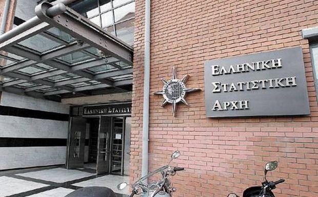 33 μόνιμες προσλήψεις στην Ελληνική Στατιστική Αρχή