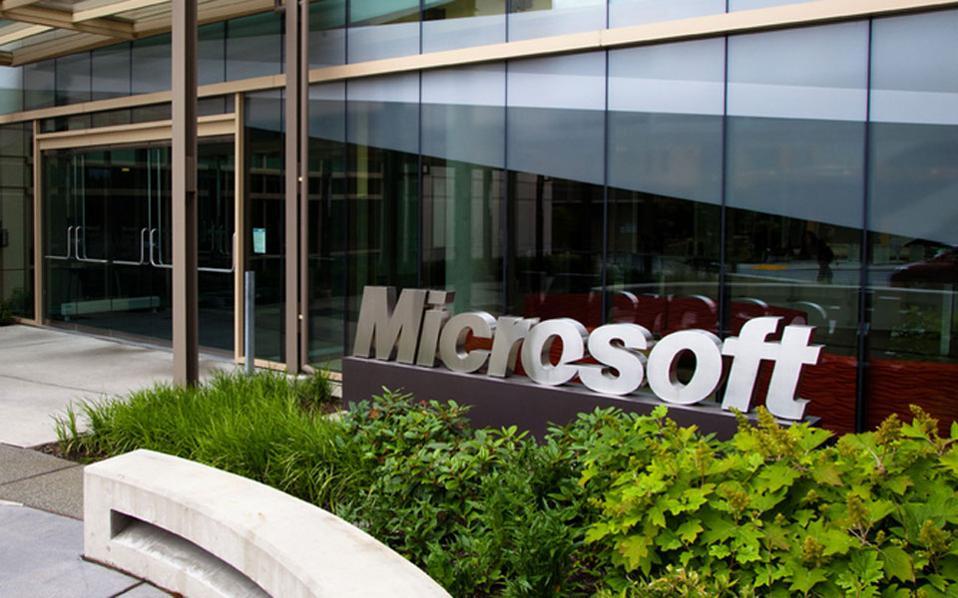Θεσσαλή διακρίθηκε σε παγκόσμιο διαγωνισμό της Microsoft