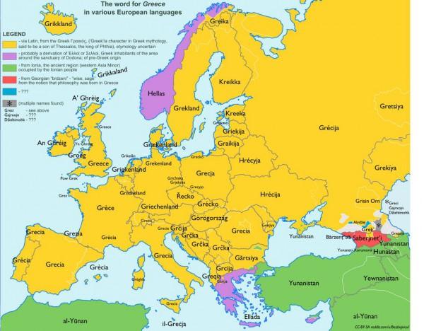 χαρτης Ελλαδα 2