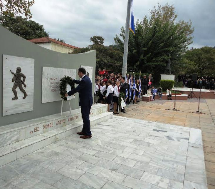 Κέλλας: Ημέρα μνήμης και τιμής