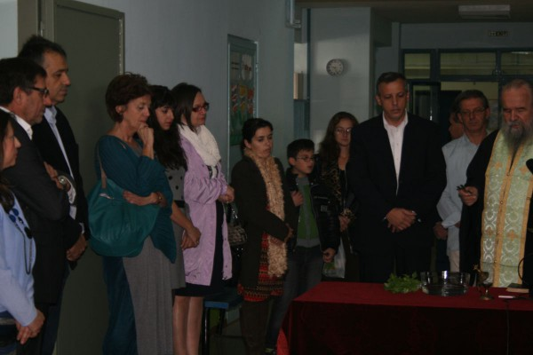 Ειδικό Σχολείο Λάρισας (1)