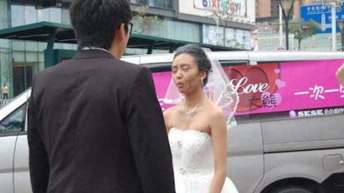 Ζευγάρι χώρισε στη γαμήλια τελετή