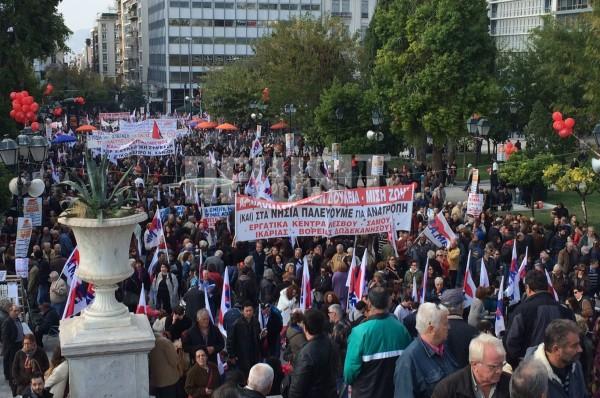 συλλαλητηριο ΠΑΜΕ Αθηνα 2