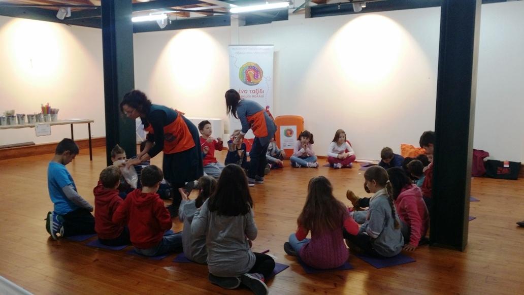Στο Μύλο το Ελληνικό Παιδικό Μουσείο
