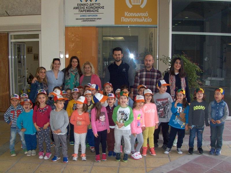 Στο Κοινωνικό Παντοπωλείο τα παιδιά του «SNOOPY»