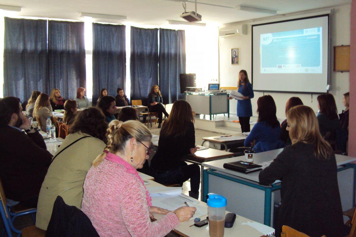 16 προσλήψεις από το Κέντρο Ελληνικής Γλώσσας