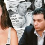 Γέννησε η Αλεξία Μπακογιάννη τον καρπό του έρωτά της με τον Ανδρέα Παπαδόπουλο
