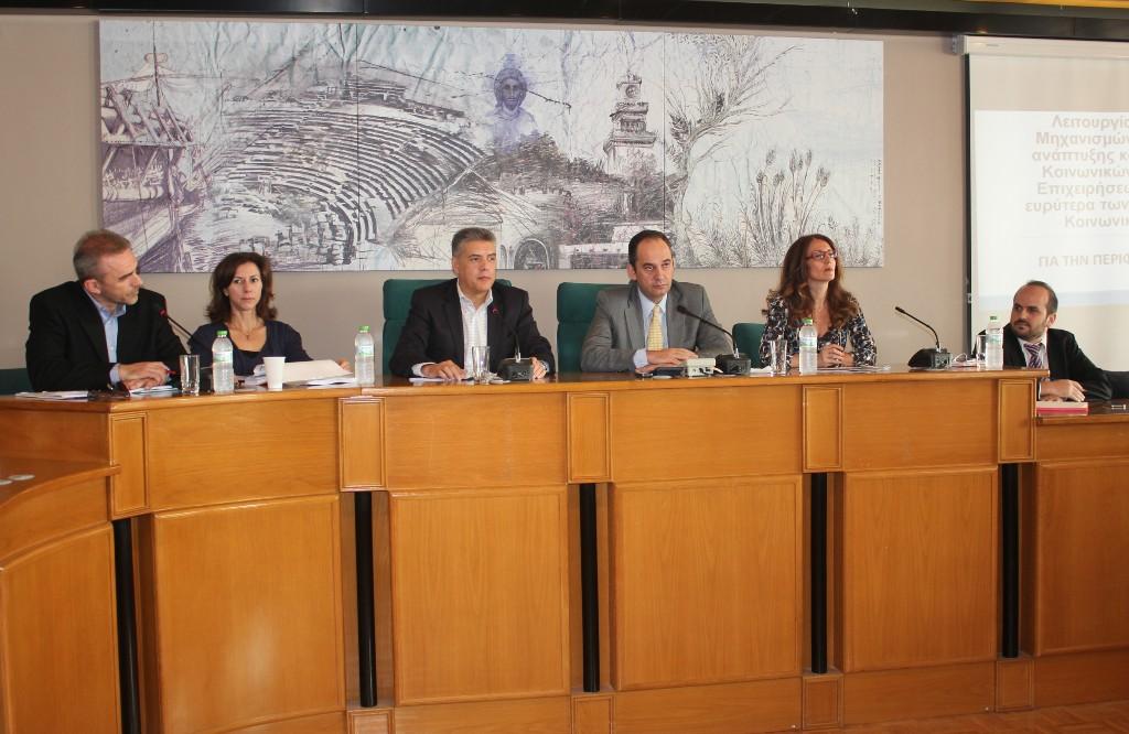 1,2 εκ. € στη Θεσσαλία για την κοινωνική οικονομία