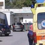 Ενταση στις φυλακές Κορυδαλλού – Τραυματίες σωφρονιστικοί υπάλληλοι