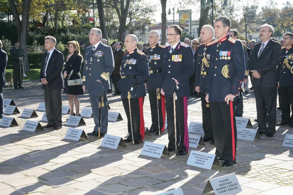 Η Λάρισα τίμησε την Ημέρα των Ενόπλων Δυνάμεων (ΦΩΤΟ)