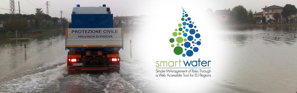 Ημερίδα για το Smart Water