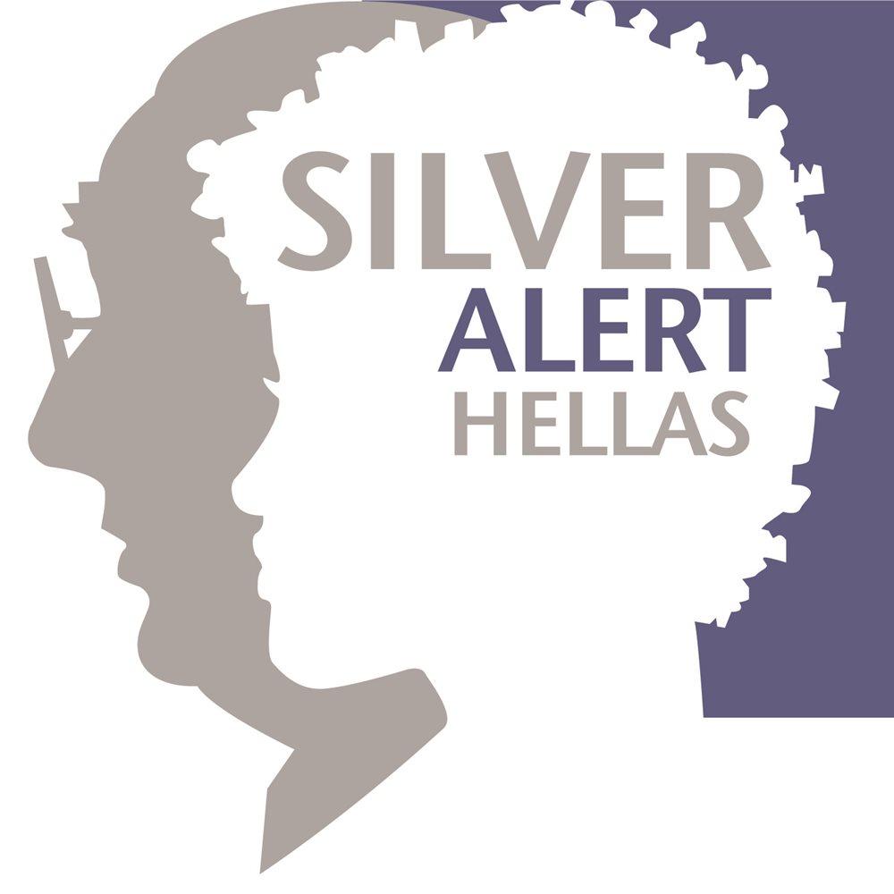 Έκοψαν το ρεύμα στο Silver Alert!
