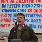 ΕΚΛ: Συνέχεια στις αγωνιστικές δράσεις