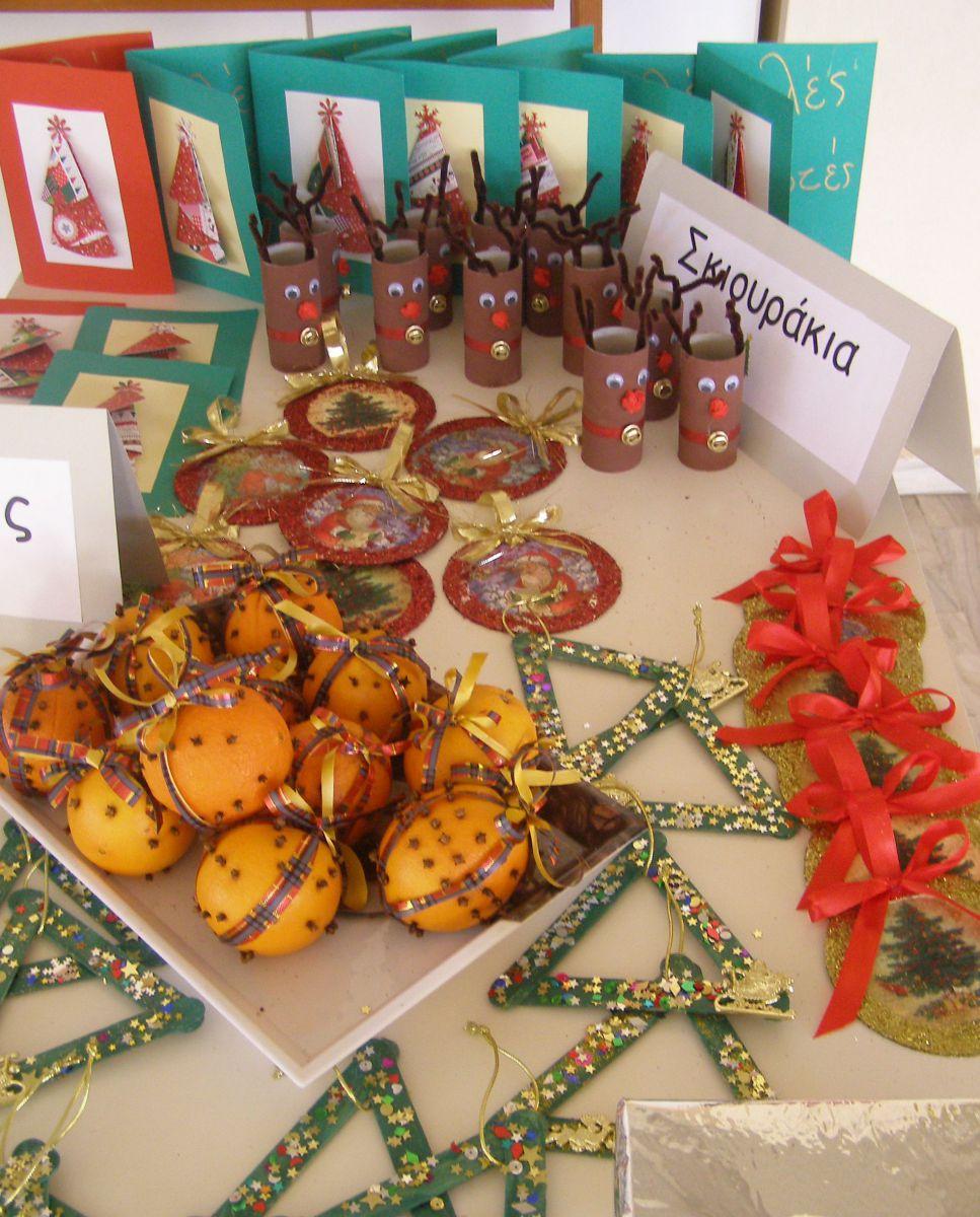 χριστουγεννιάτικο bazzar (2)