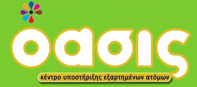 logo oasis aspro