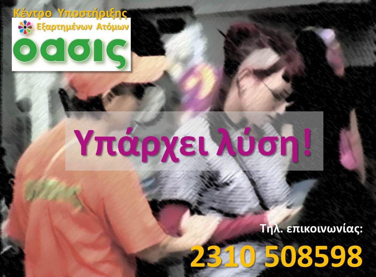 Εικόνα youtube 2