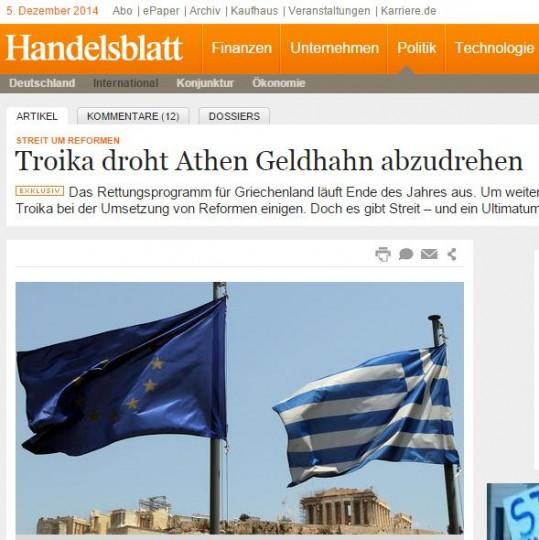 Δημοσίευμα – φωτιά: Η τρόικα απειλεί την Ελλάδα με διακοπή χρηματοδότησης