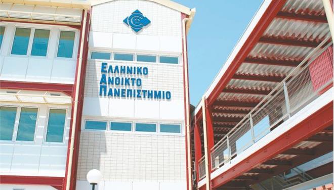 Το Ελληνικό Ανοιχτό Πανεπιστήμιο στην 82η ΔΕΘ