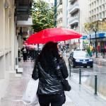 Βροχερός ο καιρός την Παρασκευή στη Θεσσαλία