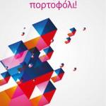 Η Vodafone βραβεύεται για τις καινοτόμες υπηρεσίες