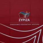 Συγκέντρωση – συζήτηση του ΣΥΡΙΖΑ στη Νίκαια