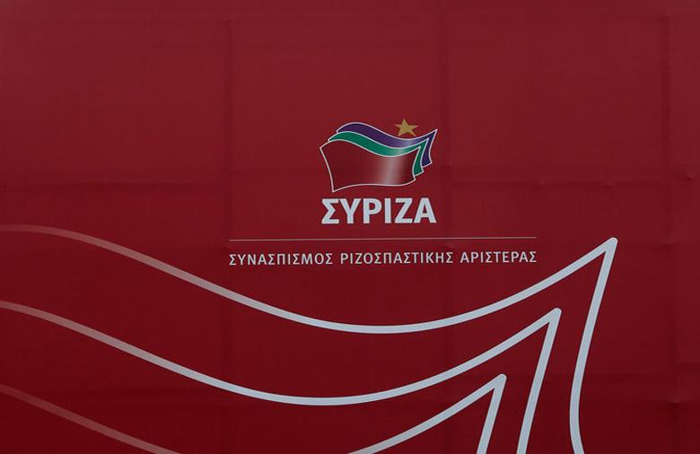 ΣΥΡΙΖΑ Λάρισας κατά Χαρακόπουλου